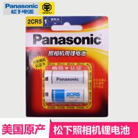 松下2CR5锂电池6V照相机摄像机电池2CR-5W/C1B 进口正品 2CP3845相机锂电池