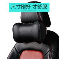 汽车头枕腰靠套装记忆棉护颈枕头车载座椅颈椎靠枕