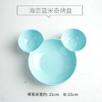 儿童餐盘创意宝宝卡通可爱盘子菜盘家用西餐分隔陶瓷餐具分格饭盘wk-119