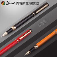 毕加索PS-908世纪先锋纯黑宝珠笔/签字笔 毕加索签字笔