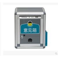 金隆兴F01金属铝制意见箱建议箱投诉箱信件箱信报箱