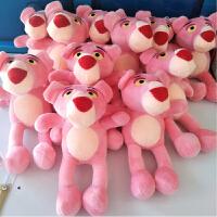 抓娃娃机公仔 毛绒玩具公仔抓机娃娃娃娃机中号毛绒玩具婚庆抛洒布娃娃玩偶 粉红色 粉色豹25cm 其它大小