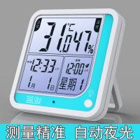 温度计家用室内精准高精度婴儿房间电子温湿度计室温表自动夜光