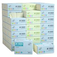 【30包】蓝漂原竹亲肤纸M号30包箱装 300张/包