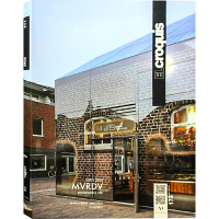 建筑素描173期 西班牙EL CROQUIS 中英文版 荷兰MVRDV建筑师事务所 作品集 建筑设计
