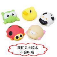 宝宝洗澡玩具儿童捞鱼戏水玩具安全软胶喷水捏捏叫网捞玩具
