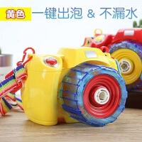 吹泡泡机玩具儿童电动泡泡枪全自动不漏相机带音乐e8cnijCUT9 黄色 相机