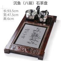 【新品】实木乌金石茶盘套装电磁炉一体家用自动上水烧水茶台茶具简约茶海