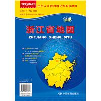中华人民共和国分省系列地图・浙江省地图(折叠袋装)
