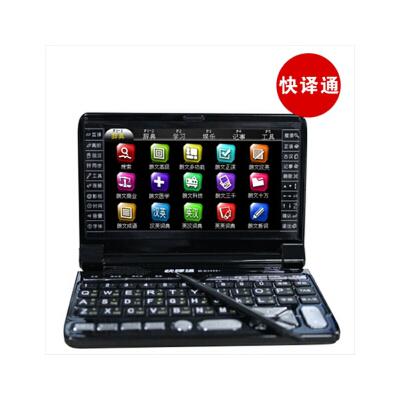 快译通3998+电子词典 大屏幕 16G内存带手写 英语词典学习机彩屏4.3寸屏 彩屏16G内存