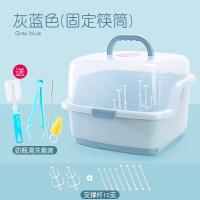 婴儿奶瓶收纳箱盒便携式大号宝宝餐具储存盒沥水防尘晾干架奶粉盒