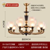 【品牌特惠】欧式吊灯客厅灯大气家用餐厅吊灯简约卧室灯美式复古灯具 10+