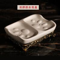 欧式复古陶瓷香皂盒创意沥水肥皂盒冰裂瓷双层皂托皂碟 双拼沥水皂盒 18*14