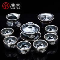 唐丰镶银陶瓷建盏茶具整套礼盒装家用天目盏盖碗功夫喝茶
