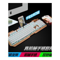 键盘鼠标套装 2018新款字符双色注塑金属发光键盘鼠标有线套装 cf 吃鸡键鼠套装 q350 字符双色注塑白色键盘+鼠