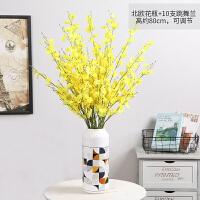 黄色跳舞兰仿真花束塑料花假花套装客厅桌面装饰干花室内摆件花艺