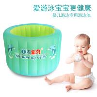 婴儿游泳池 加厚新生充气水池宝宝游泳桶保温家用