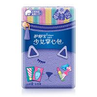 【宝洁】护舒宝少女掌心包(无香棉柔) 290MM 9片
