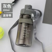 【好货】超大容量塑料水杯男健身便携太空杯户外带吸管运动水壶杯子2000ml