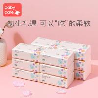 babycare婴儿云柔巾新生儿超柔纸巾抽纸宝宝保湿纸巾108抽*12包