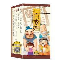 蒙学大卡・小小百家姓 (图文背诵版)