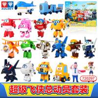 飞侠玩具一套装全套大号变形乐迪小爱多多金刚机器人 大号飞侠全套18款【高 领券立减50元