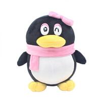 情侣QQ公仔 男 毛绒玩具腾讯QQ企鹅娃娃玩偶生日礼物礼品