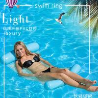 可折叠夏季靠背浮排水上躺椅泳池派对浮椅