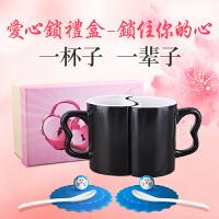 杯子定制照片创意diy定制刻字变色加热情侣一对喝水陶瓷杯款制作 陶瓷 款式1