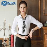 【极速发货 超低价格】韩范衬衫女长袖修身职业装工作服简约百搭寸衫显瘦女士衬衣