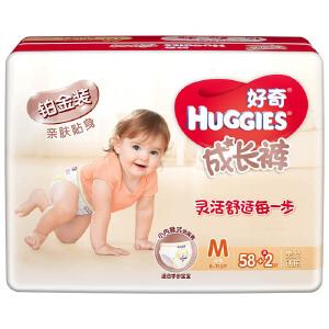 [当当自营]Huggies好奇 铂金装成长裤 中号M58+2片(适合6-11公斤)箱装 男女通用拉拉裤