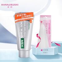 花印男士香橙保湿控油洁面乳130g深层清洁 洗面奶 不紧绷 日本进口