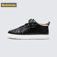 巴拉巴拉男童板鞋休闲鞋儿童新款春秋潮鞋大童鞋子小孩鞋童鞋
