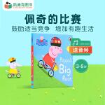 #凯迪克图书 peppa pig 小猪佩奇 Peppa's Big Race 佩奇的比赛 英文原版绘本 英语启蒙