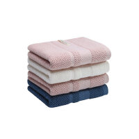 洁丽雅抗菌毛巾2条装 纯棉洗脸洗澡家用成人男女帕柔软吸水不掉毛