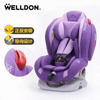 安全座椅汽车儿童座椅 0-6岁 车载儿婴幼儿宝宝座椅皇家盔宝