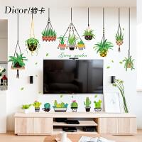 房间装饰品沙发背景墙自粘壁纸墙贴纸贴画客厅卧室墙纸 盆栽艺术 大