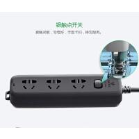 公牛插座插排插线板接线板家用多功能电源转换器多孔位长米线黑色