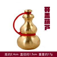 铜葫芦工艺品家居摆件小葫芦吊坠钥匙扣汽车挂饰饰品