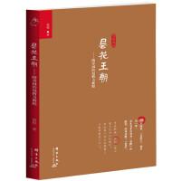 昙花王朝:隋帝国的短暂与辉煌