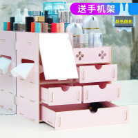 大号木制桌面化妆品收纳盒欧式抽屉式梳妆台护肤口红整理置物架子