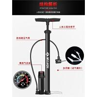 打气筒自行车高压便携迷你家用山地车汽车电动车摩托篮球单车配件