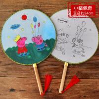 空白团扇diy材料包 儿童白色手工圆扇子绘画扇画画手绘扇面画宫扇