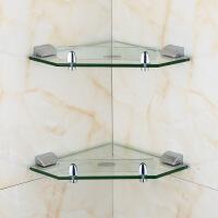 【好货】欧式卫生间置物架玻璃壁挂储物架不锈钢墙上厕所三角架浴室转角架 双层钻石型不带杆 打孔安装