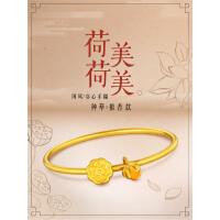 六福珠宝荷荷美美黄金手镯女古醇金手镯足金镯子计价L35TBGB0010