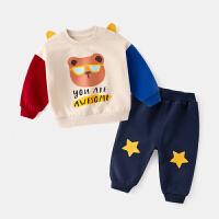 宝宝卫衣套装春秋儿童秋季外穿男童两件套一岁婴儿秋装女