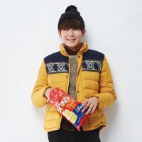 【2件1.5折】唐狮冬厚实加厚男立领拼色羽绒服