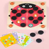 桌面游戏玩具甲壳虫记忆棋宝宝逻辑能力儿童3-6岁棋类