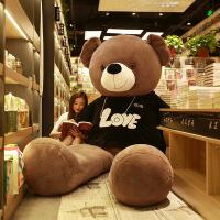 六一儿童节520熊抱抱熊公仔大号泰迪熊熊猫玩偶可爱布娃娃大熊毛绒玩具女孩抱枕520礼物母亲节