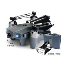 有摄像头的无人机拍照飞机专业光流定位折叠航拍高清长续航耐摔四轴飞行器入门级航模 1080光流+气压[赠VR+包]